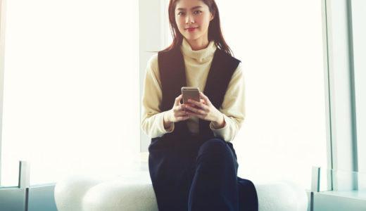 """何が正解?30代女性がぶつかる""""仕事のお悩み""""と解決方法"""