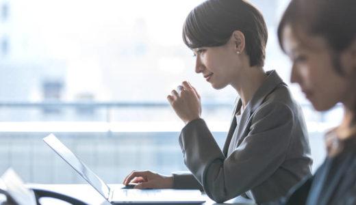 20代女性のキャリアアップ戦略。どういう場合に転職するべきか