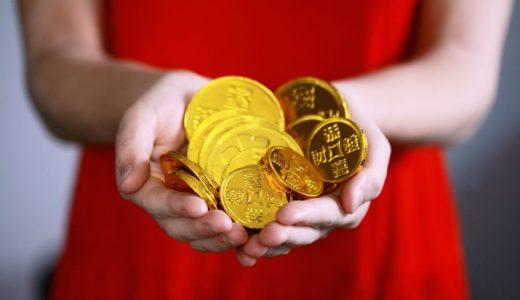 金価格が上下する原因は?知らないと損する変動要因4つ